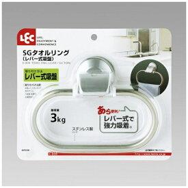 レック LEC タオルリング(レバー式吸盤) K-808[K808]