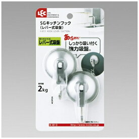 レック LEC キッチンフック(レバー式吸盤) K-813[K813]