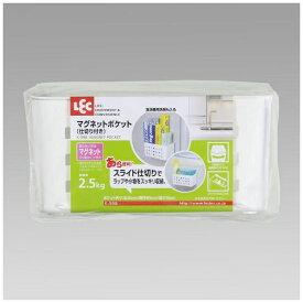 レック LEC マグネットポケット(仕切り付き) K-998[K998]