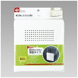 レック LEC 包丁差しスリム(5本) K-516[K516]