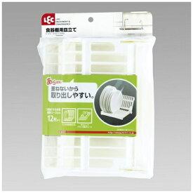 レック LEC 食器棚用皿立て K-657[K657]