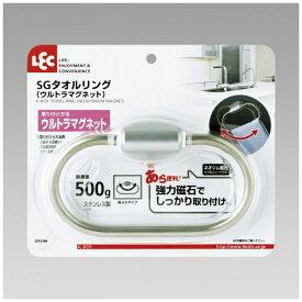 レック LEC タオルリングウルトラマグネット K-809[K809]