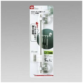 レック LEC キッチン5連フックレバー式吸盤 K-816[K816]