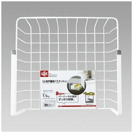 レック LEC 吊戸棚用バスケット(L) K-996[K996]