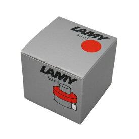 ラミー LAMY ボトルインクレッド LMLT52RED