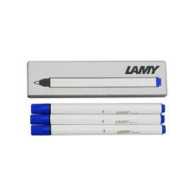 ラミー LAMY バルーン専用リフィールBL LMLT11