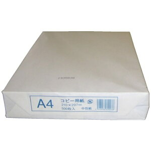UPM PPC用紙(A4サイズ・500枚)[A4 コピー用紙 500枚 中性紙 S5G0202]【rb_pcp】
