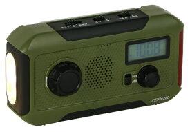 ゼピール ZEPEAL DJL-H363 手回し充電ラジオライト [防水ラジオ /AM/FM /ワイドFM対応]