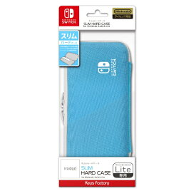 【2019年09月20日発売】 キーズファクトリー KeysFactory SLIM HARD CASE for Nintendo Switch Lite セルリアンブルー HSH-001-1【Switch】