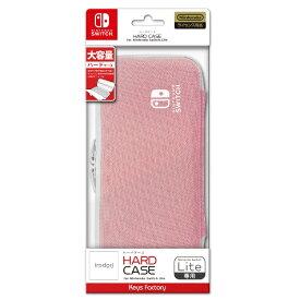 【2019年09月20日発売】 キーズファクトリー KeysFactory HARD CASE for Nintendo Switch Lite ペールピンク HHC-001-2【Switch】