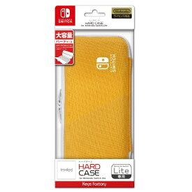 【2019年09月20日発売】 キーズファクトリー KeysFactory HARD CASE for Nintendo Switch Lite ライトオレンジ HHC-001-3【Switch】