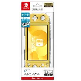 【2019年10月中旬】 キーズファクトリー KeysFactory PC BODY COVER for Nintendo Switch Lite クリア HPC-001-1【Switch】