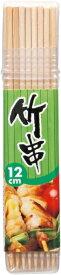 やなぎプロダクツ 竹串NT-12cm B-021