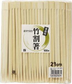 やなぎプロダクツ 竹裸箸双生21cm100P P-421