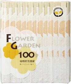 やなぎプロダクツ VI元禄100P小袋入 VI-025
