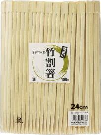 やなぎプロダクツ 竹裸箸双生24cm100P P-422