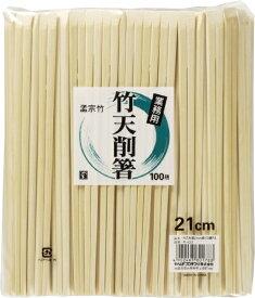 やなぎプロダクツ 竹裸箸天削21cm100P P-423