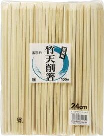 やなぎプロダクツ 竹裸箸天削24cm100P P-424