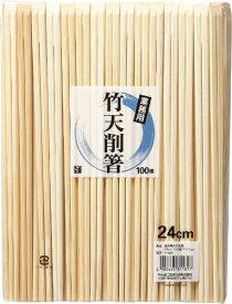 やなぎプロダクツ 業務用竹天削箸24cm裸100膳 P-524