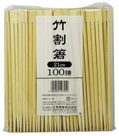 ダイワ物産 Daiwa Bussan 竹割箸21cm 和100膳 10791