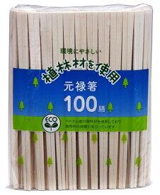 ダイワ物産 Daiwa Bussan 元禄箸はだか 100膳 10981