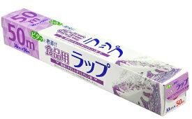 ダイワ物産 Daiwa Bussan 食品ラップ 30cm×50m 81007