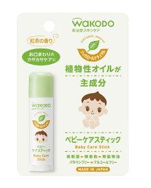 アサヒグループ食品 Asahi Group Foods シッカロールナチュラル ベビーケアスティック5g