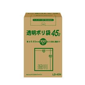 ケミカルジャパン CJ(ケミカルジャパン)透明ポリ袋45L BOX100P LD-45N