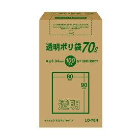ケミカルジャパン CJ(ケミカルジャパン)透明ポリ袋70L BOX100P LD-70N