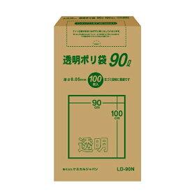 ケミカルジャパン CJ(ケミカルジャパン)透明ポリ袋90L BOX100P LD-90N