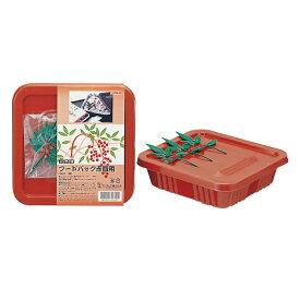 サンナップ SUNNAP フードパック赤飯用角型ナンテン付3P FSE-3