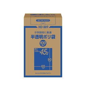ケミカルジャパン 半透明ポリ袋45L BOX100P HD-889