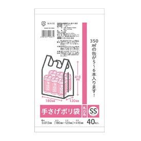 ケミカルジャパン CJ(ケミカルジャパン)乳白手さげポリ袋SS 40P WH-SS