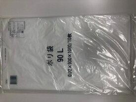 ケミカルジャパン CJ(ケミカルジャパン)半透明ポリ袋90L 10P CY-4