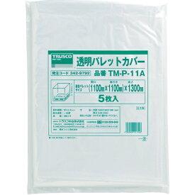 トラスコ中山 透明パレットカバー 1300X1100X1300用 厚み0.03 TMP22A (1袋5枚)