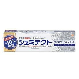 アース製薬 Earth シュミテクト 歯磨き粉 やさしくホワイトニング 増量品 99g【rb_pcp】