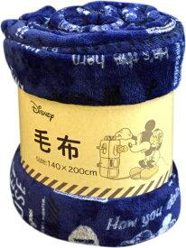 MORI PILO (モリピロ) Disney 洗える 毛布【クラシックミッキー】 140×200cm シングルサイズ