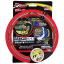 ラングスジャパン RANGS JAPAN フリスビー マックスコースター レッド(直径25.4cm)