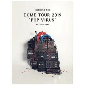 """ビクターエンタテインメント Victor Entertainment 星野源/ DOME TOUR """"POP VIRUS"""" at TOKYO DOME 初回限定盤【DVD】"""