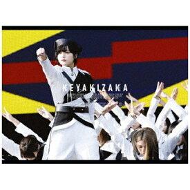 ソニーミュージックマーケティング 欅坂46/ 欅共和国2018 初回生産限定盤【DVD】