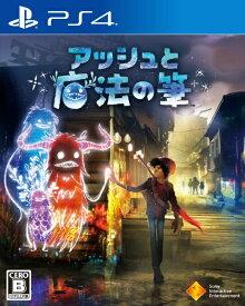 ソニーインタラクティブエンタテインメント Sony Interactive Entertainmen アッシュと魔法の筆【PS4】