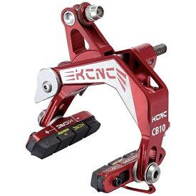 KCNC ケーシーエヌシー ブレーキ キャリパーブレーキ CB10 ロード AL7075 レッド 201282