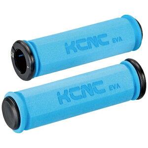 KCNC ケーシーエヌシー グリップ EVA ロックオン グリップ+ブラック ロックリング 441106