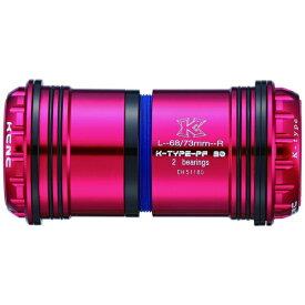 KCNC ケーシーエヌシー BBセット ロード/MTB BB ロード68mm / MTB68-73mm スラム PF30 レッド 263462