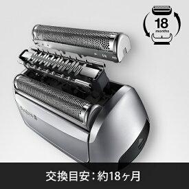 ブラウン BRAUN ブラウン メンズシェーバー シリーズ8専用 替刃 F/C83M[FC83M]