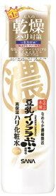常盤薬品 TOKIWA Pharmaceutical SANA(サナ) なめらか本舗 リンクル化粧水 濃厚【wtcool】