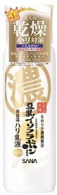 常盤薬品 TOKIWA Pharmaceutical SANA(サナ) なめらか本舗 リンクル乳液 濃厚