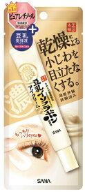 常盤薬品 TOKIWA Pharmaceutical SANA(サナ) なめらか本舗 リンクルアイクリーム 濃厚