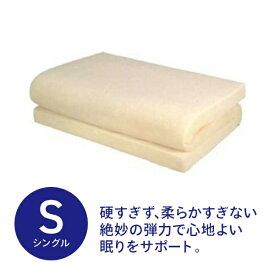 生毛工房 通気性低反発マットレス シングルサイズ(100×200×8cm/ベージュ)【日本製】【point_rb】