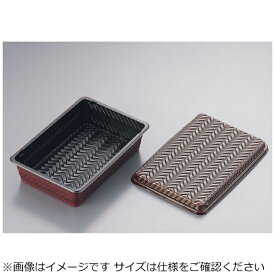 タカギ産業 TAKAGI INDUSTRIAL アジロ弁当 蓋付き 小 50セット <XAZ5002>[XAZ5002]